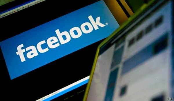 Los trucos para Facebook todos deben conocer