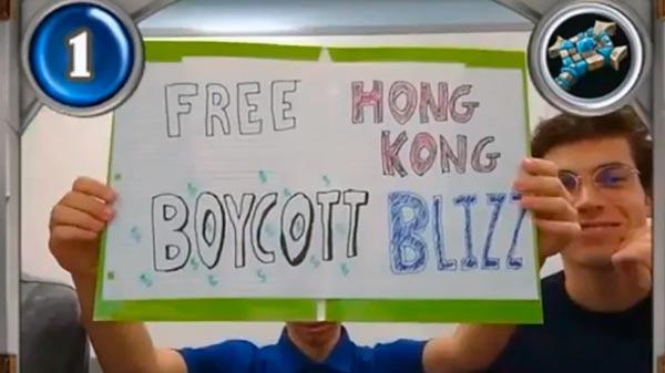 free hong kong blizzard